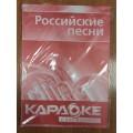 ДИСК LG DVD КАРАОКЕ версия 4.0 (4000 песен)