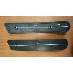 Накладки для подлокотника 2шт левый и правый